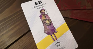 card no.68