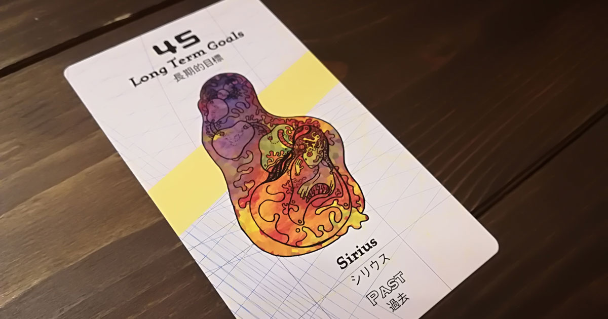 card.no.68