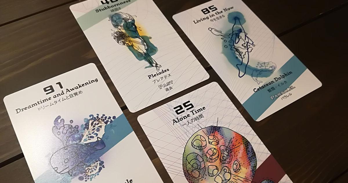 20180504のカード